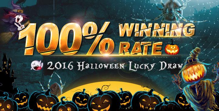 Halloween Promotion