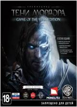 SCDKey.com, Middle Earth Shadow Of Mordor GOTY Edition Steam CD Key