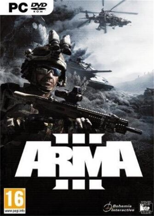 Arma 3 Steam Standard Edition CD Key