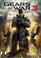 SCDKey.com, Gears Of War 3 XBOX 360/ONE CD Key GLOBAL