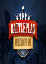 SCDKey.com, Battleplan American Civil War Steam CD Key