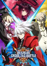SCDKey.com, BlazBlue Cross Tag Battle Steam Key Global