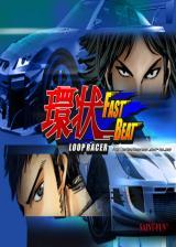 SCDKey.com, Fast Beat Loop Racer GT Steam Key Global