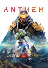SCDKey.com, Anthem Origin Key