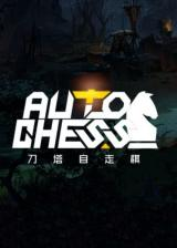 Official Dota2 Auto Chess 640 Candy Key Global
