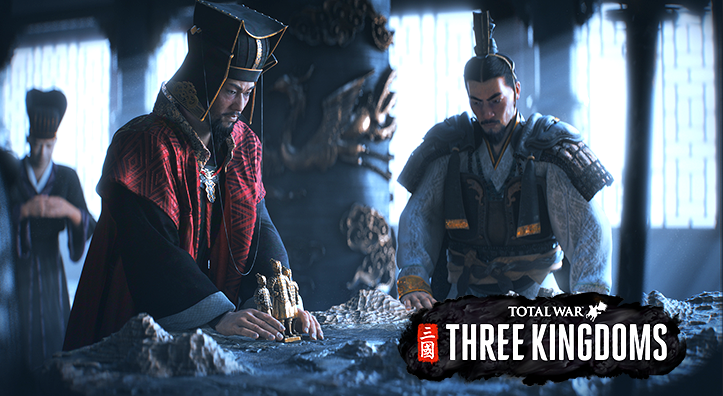 SCDKEY THREE KINGDOMS